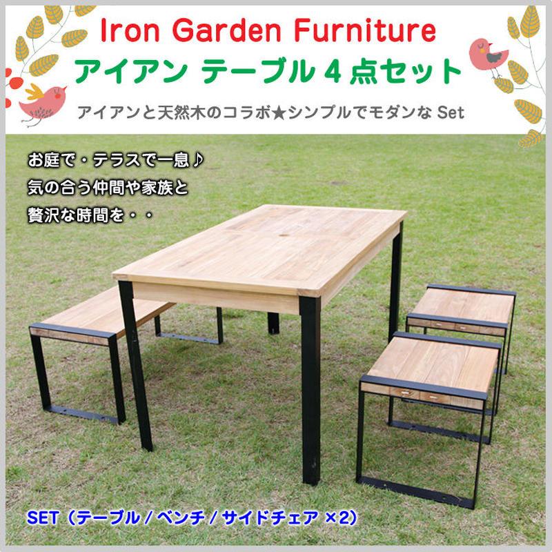 ガーデンファニチャー テーブルセット アイアン 天然木 4点セット 庭 テラス 土間 室内外 椅子 OO12-229