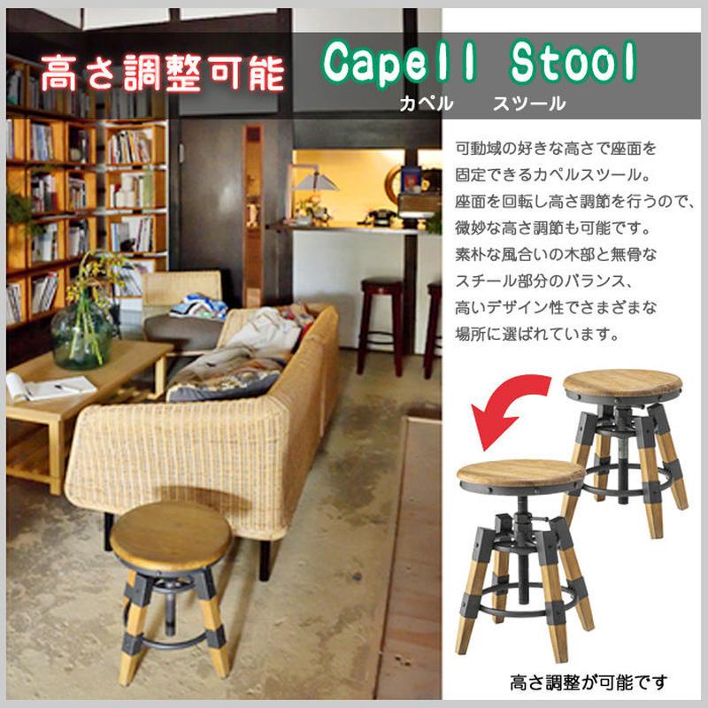 カペルスツール 椅子 チェア 天然木 杉 高さ調整可能 ショップ カフェ インテリア モダン ディスプレイ 東谷 Azumaya AZ3 ( TTF-817 )