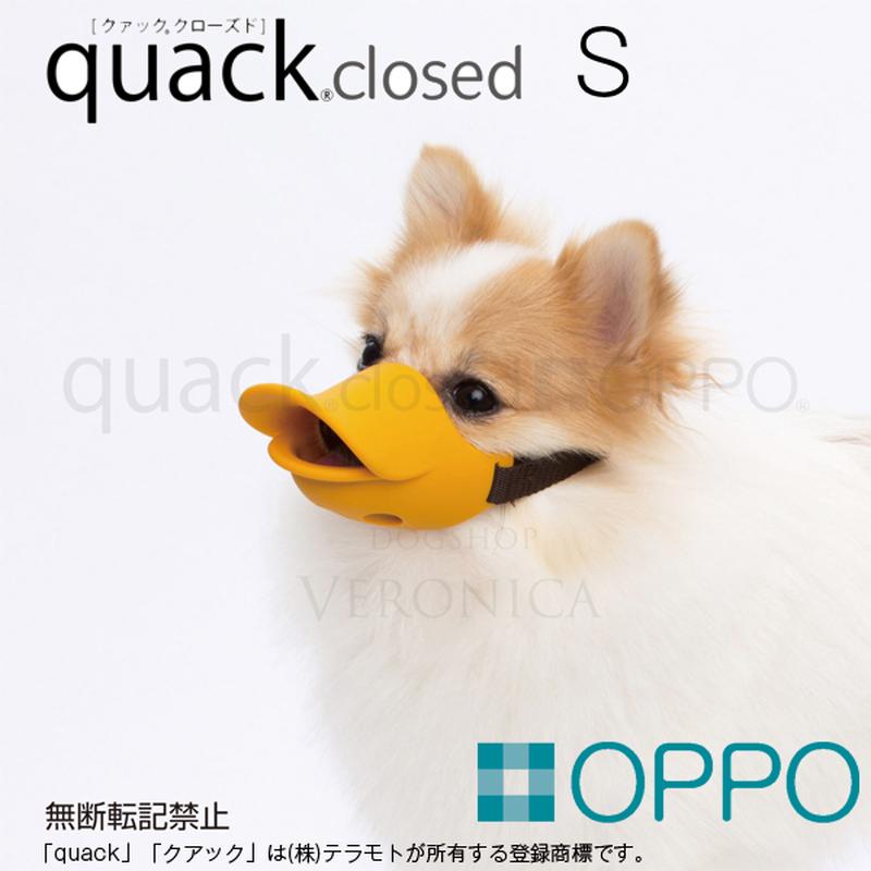 OPPO クアッククローズド S