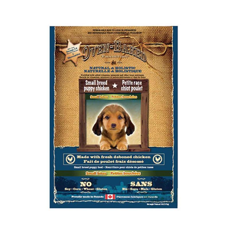 オーブンベイクド トラディション幼犬用 チキン味1.0kg{小粒)