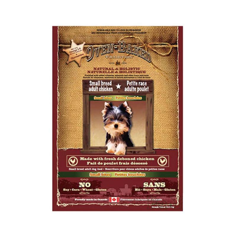 オーブンベイクド トラディション アダルト【チキン・フィッシュ・ラム】1.0kg{小粒)