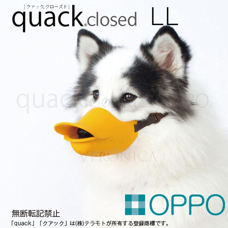 OPPO クアッククローズド LL