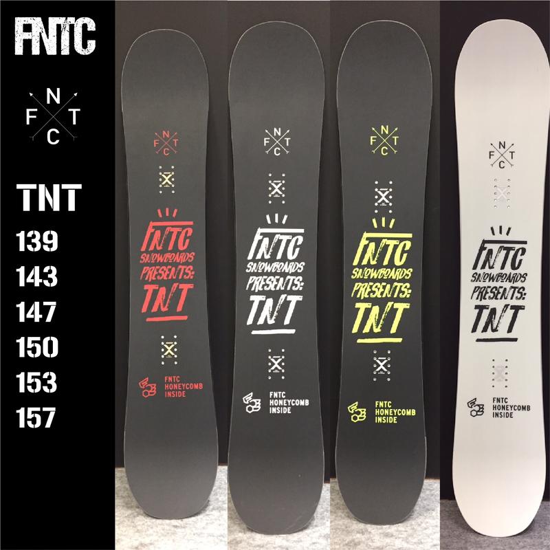 グラトリ初心者が練習するために開発された板 スノーボード通販・セットも紹介 オーウェン、プレス、ノリ系におすすめ!3週連続ランキング1位「FNTC TNT」