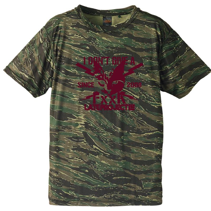 ドライ素材Tシャツ・迷彩タイガー×ボルドー『猫 × I DON'T GIVE A FxxK』22日20時から受注開始・4月上旬出荷予定・7アイテム合計20着限定