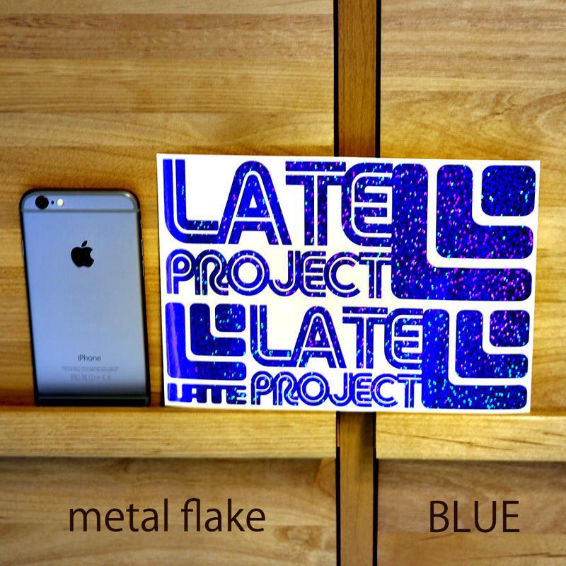 メタルフレーク・カッティングステッカー3枚セット【限定のため在庫限り・A5サイズ】ブルー