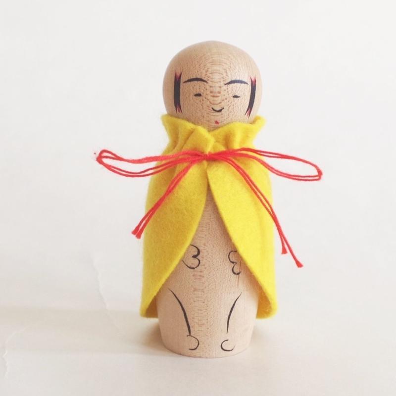 きせかえ赤ちゃんこけし(黄)C