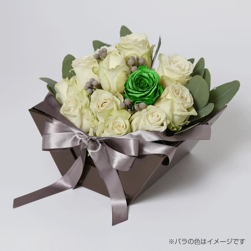 Kikko(white-エメラルド-May 5月)