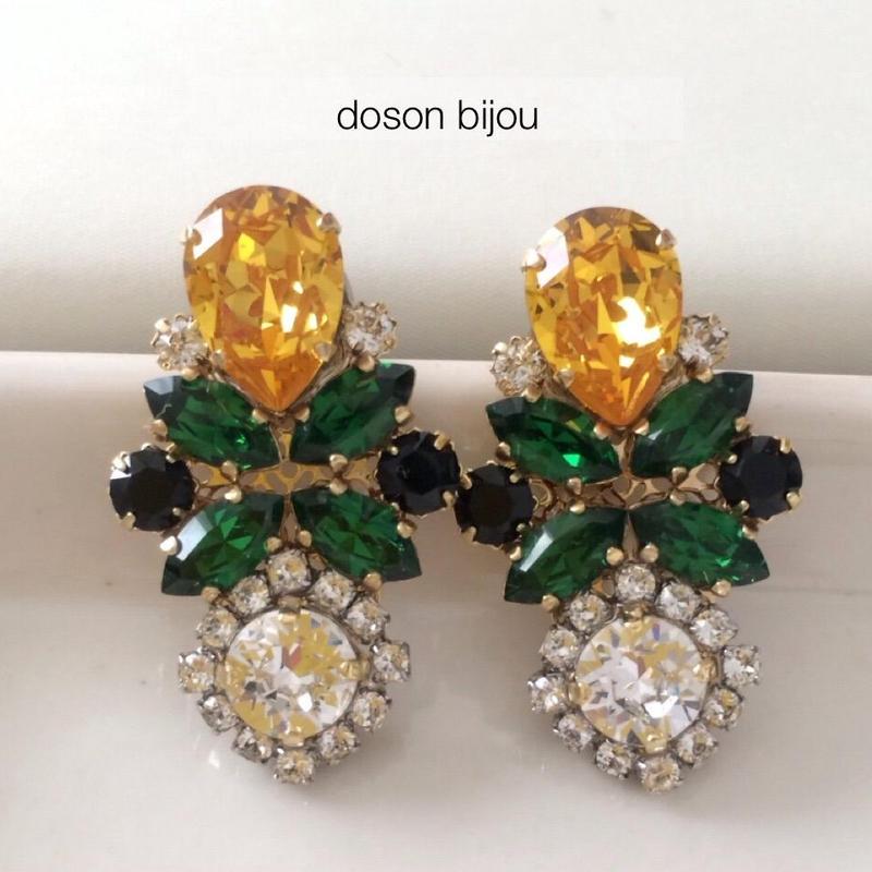 Yellow green flower pierced earring