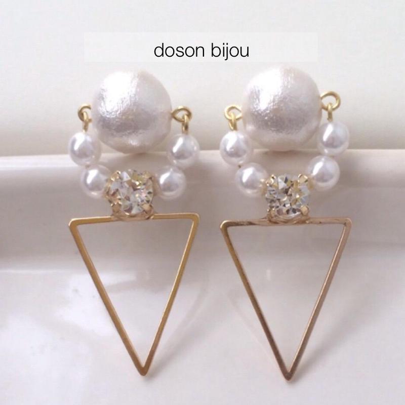 Triangle pierced earring