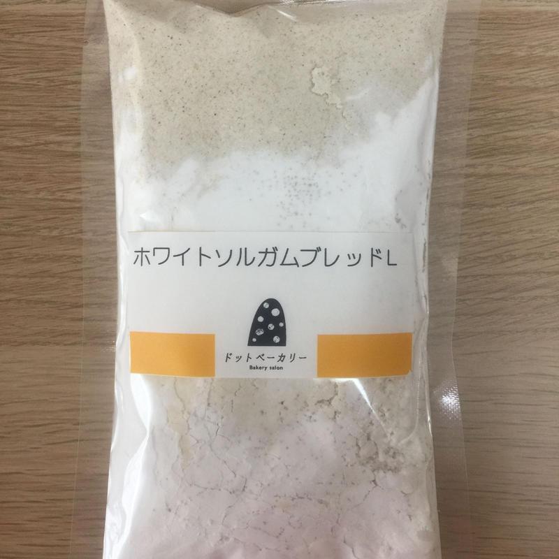 ☆レシピなし ホワイトソルガムブレッド<L>