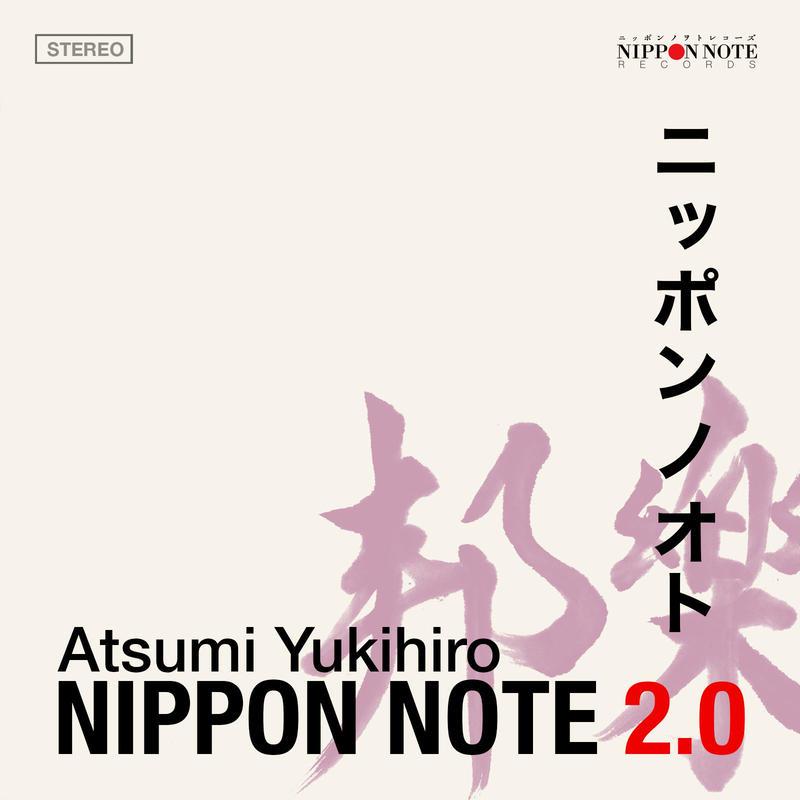 NIPPON NOTE 2.0 / Atsumi Yukihiro/#AY001