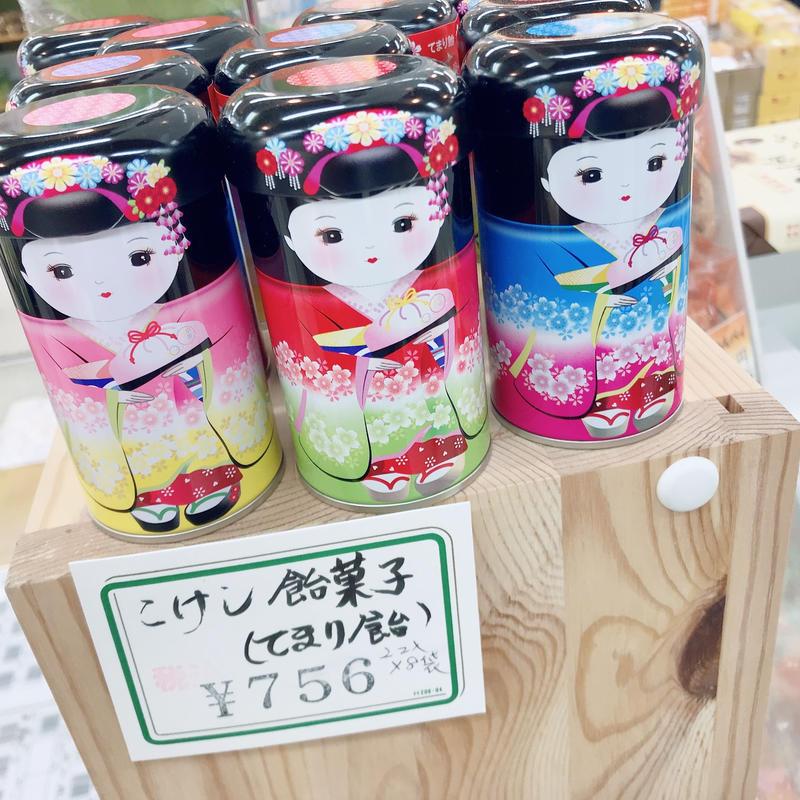 こけし缶入飴菓子(てまり飴