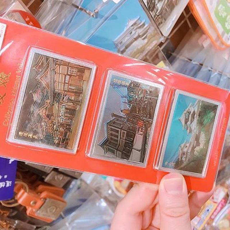 愛媛コレクションマグネット3個セット