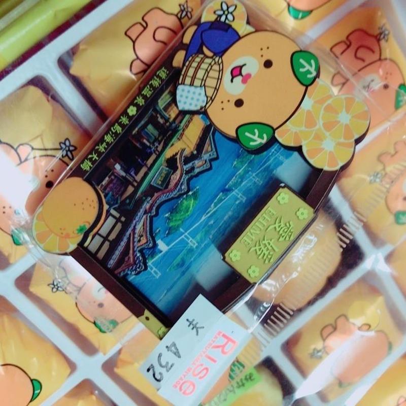 愛媛みきゃんマグネット(道後温泉&来島海峡大橋)