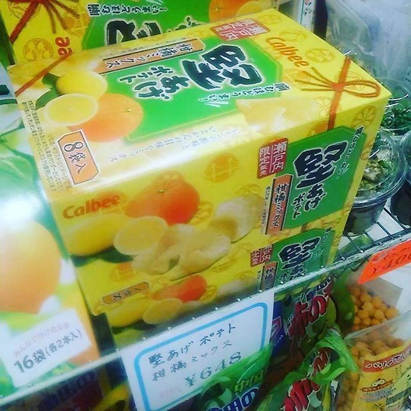 瀬戸内限定堅あげポテト柑橘ミックス