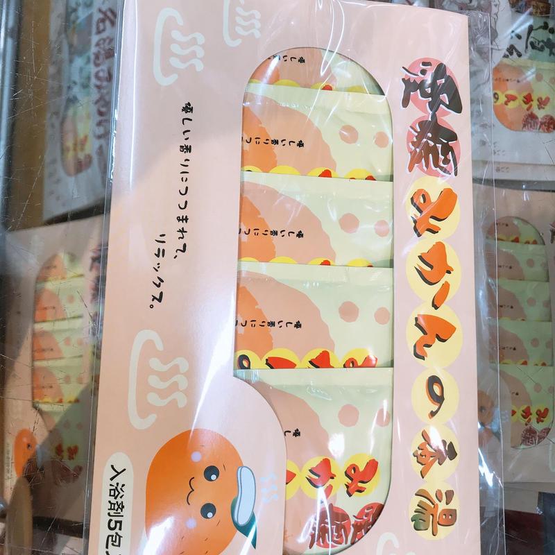 【愛媛みかんの香湯】5包入