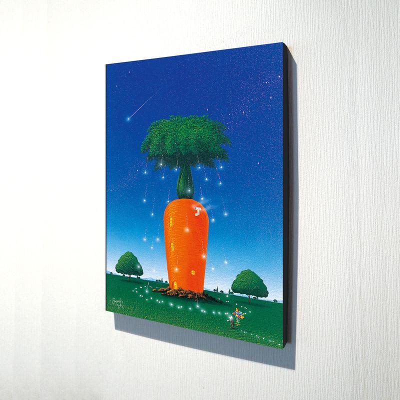 【デジタル版画/B3キャンバス】「にんじんの家」