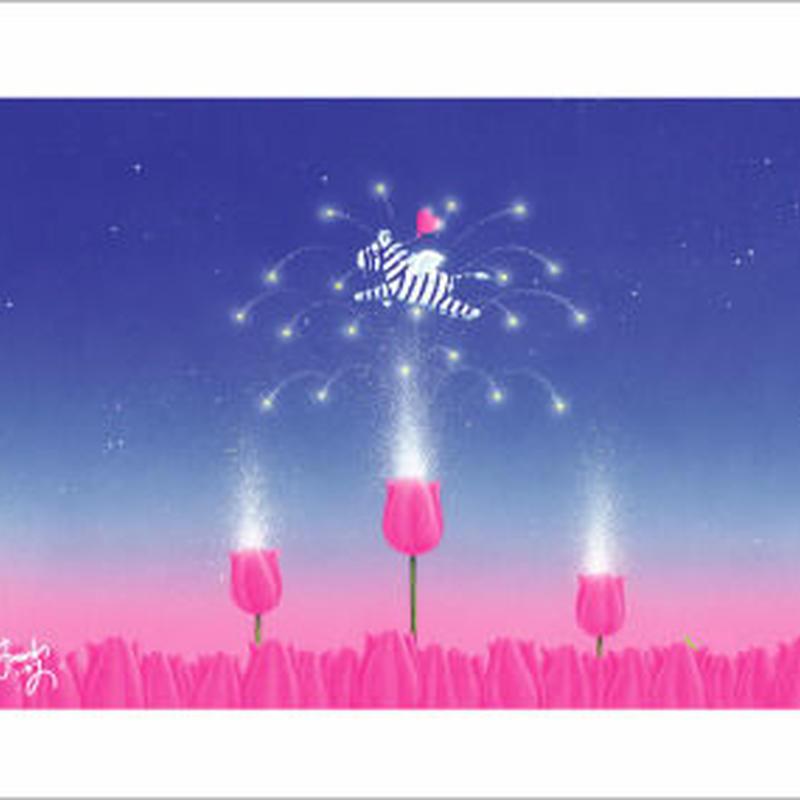 「エンゼルホースの愛のつばさ」ポストカード