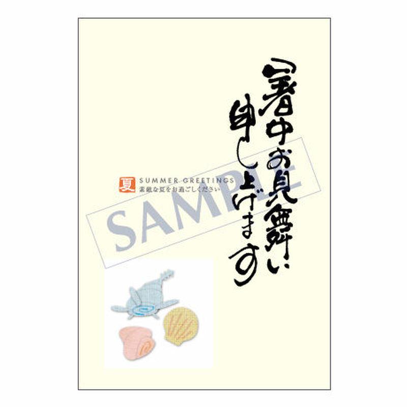 メッセージカード 季節の便り 09-0425 1セット(10枚)