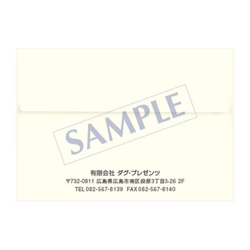 洋2カマス封筒(モノクロ印刷)500枚入