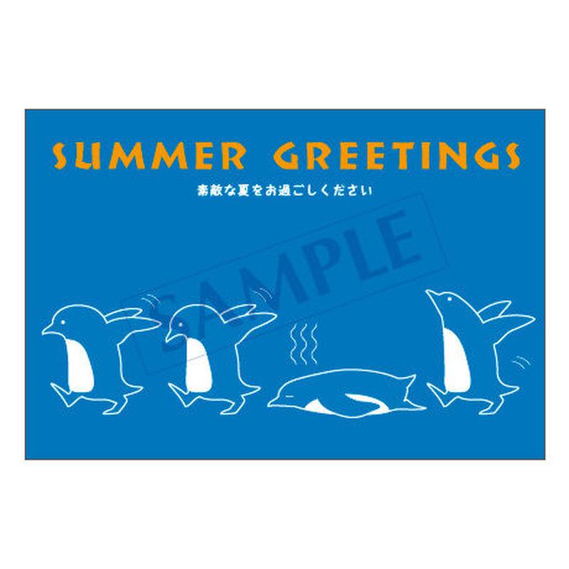 メッセージカード/季節の便り/14-0731/1セット(10枚)