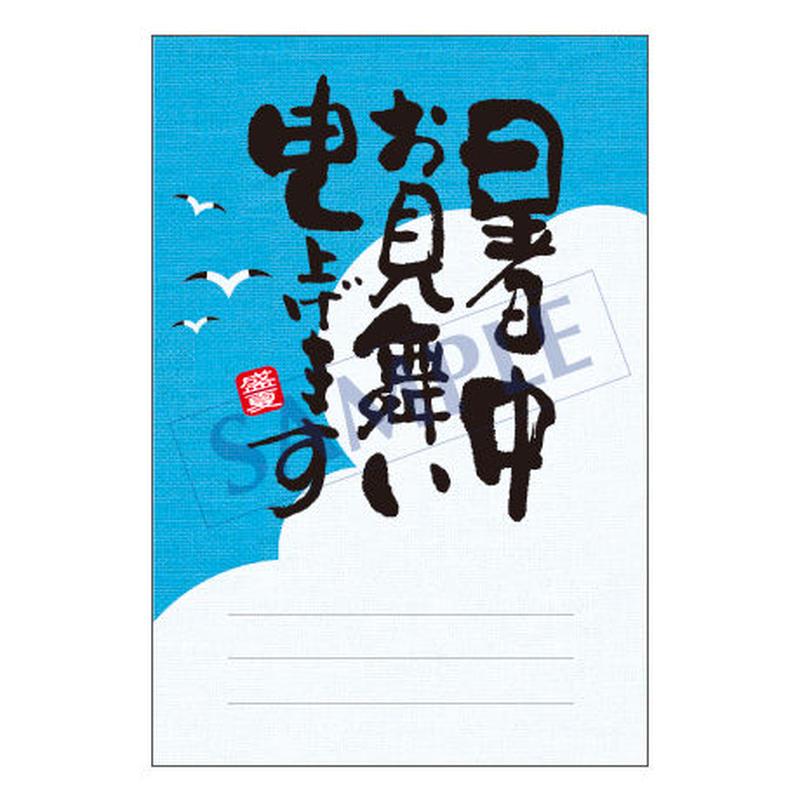 メッセージカード/季節の便り/15-0757/1セット(10枚)