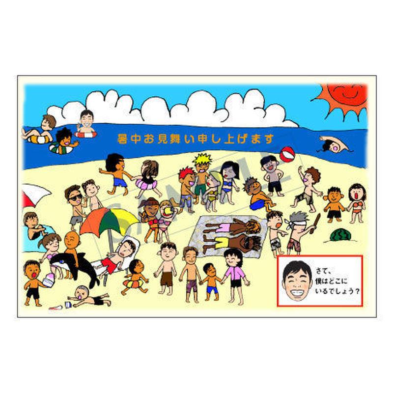 メッセージカード 季節の便り 16-0760(似顔絵ver) 1セット(10枚)
