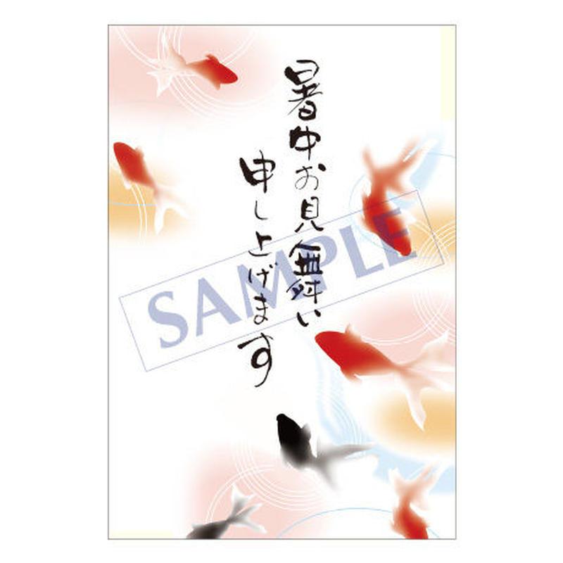 メッセージカード 季節の便り 17-0794 1セット(10枚)