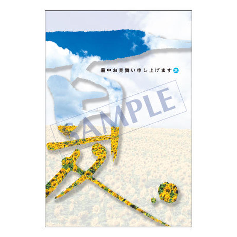 メッセージカード/季節の便り/15-0745/1セット(10枚)
