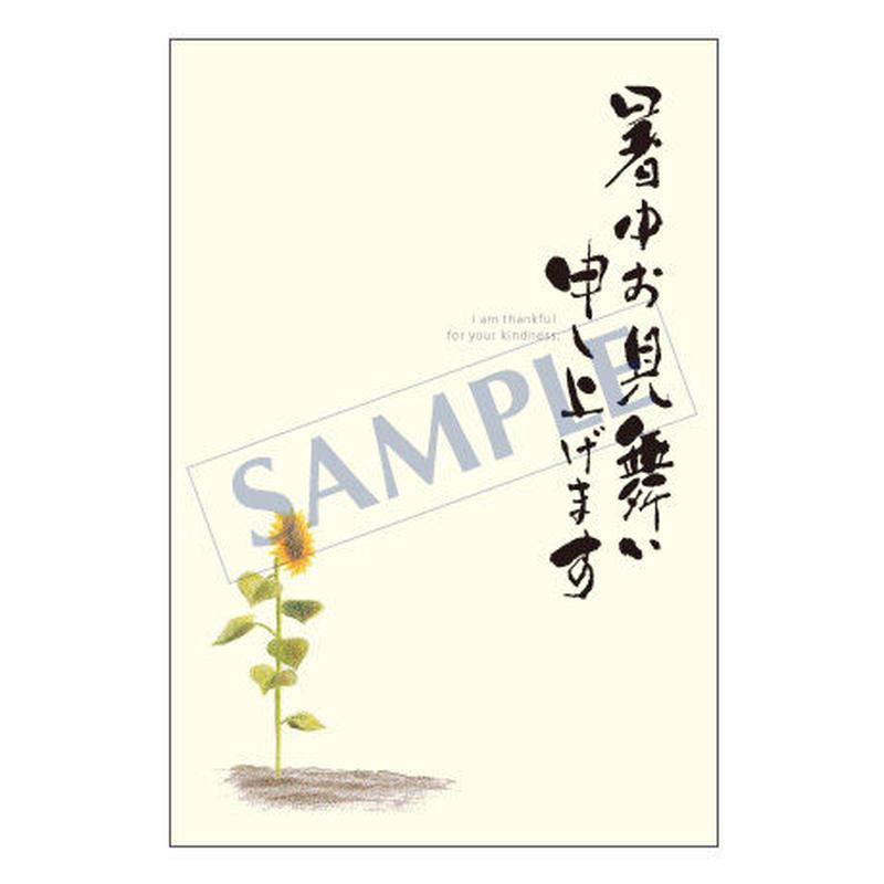 メッセージカード/季節の便り/08-0348/1セット(10枚)