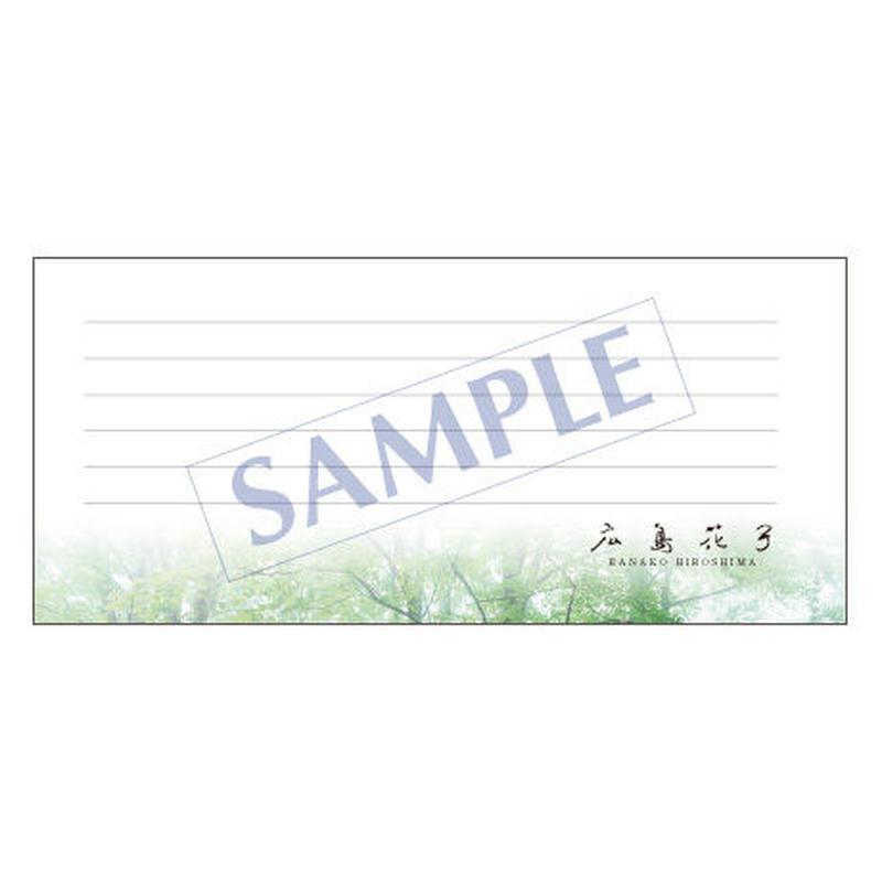 一筆箋 レギュラー PS-0026 1ケース(50枚)