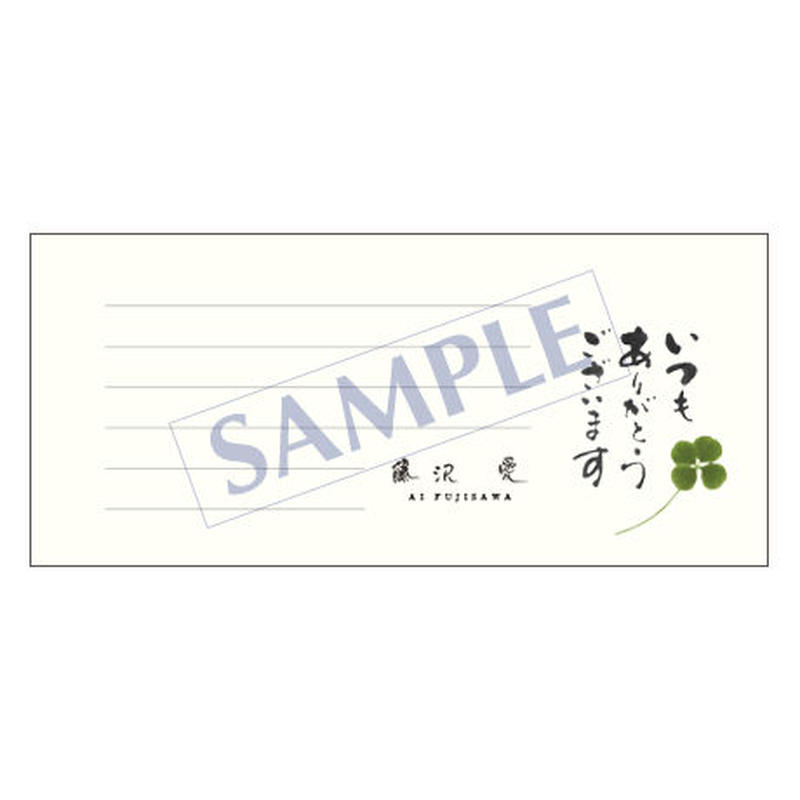 一筆箋  レギュラー  PS-0106  1ケース(50枚)