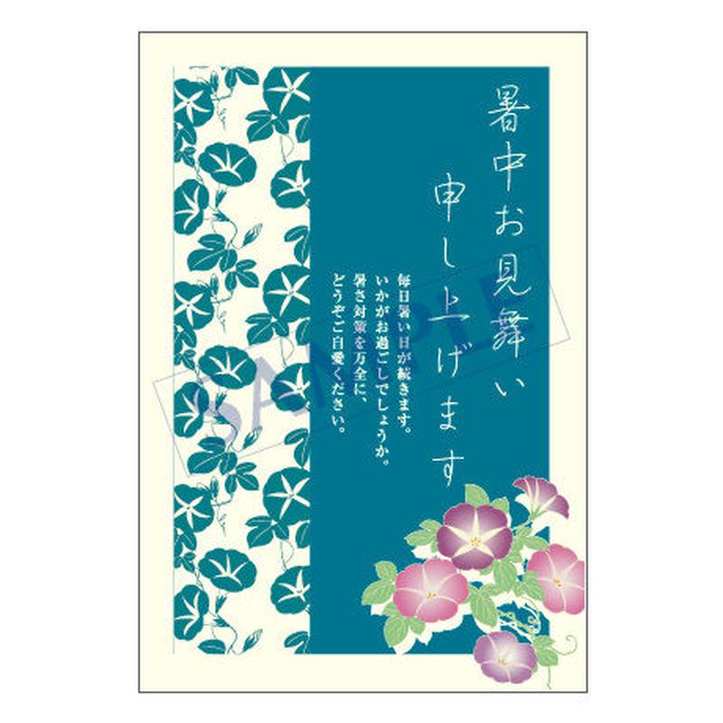 メッセージカード/季節の便り/14-0726/1セット(10枚)