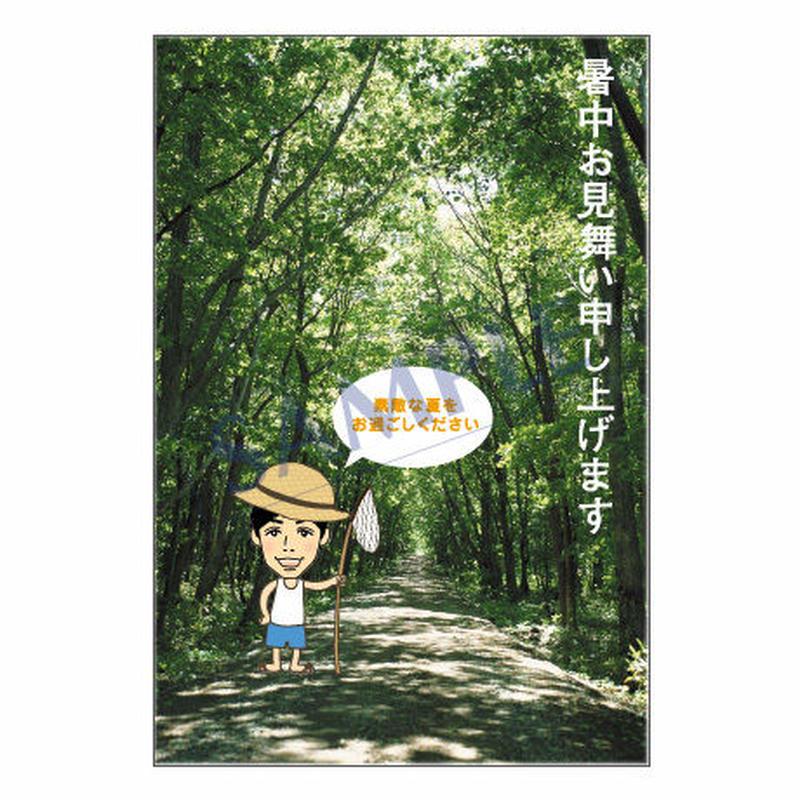 メッセージカード/季節の便り/08-0337(似顔絵ver)/1セット(10枚)