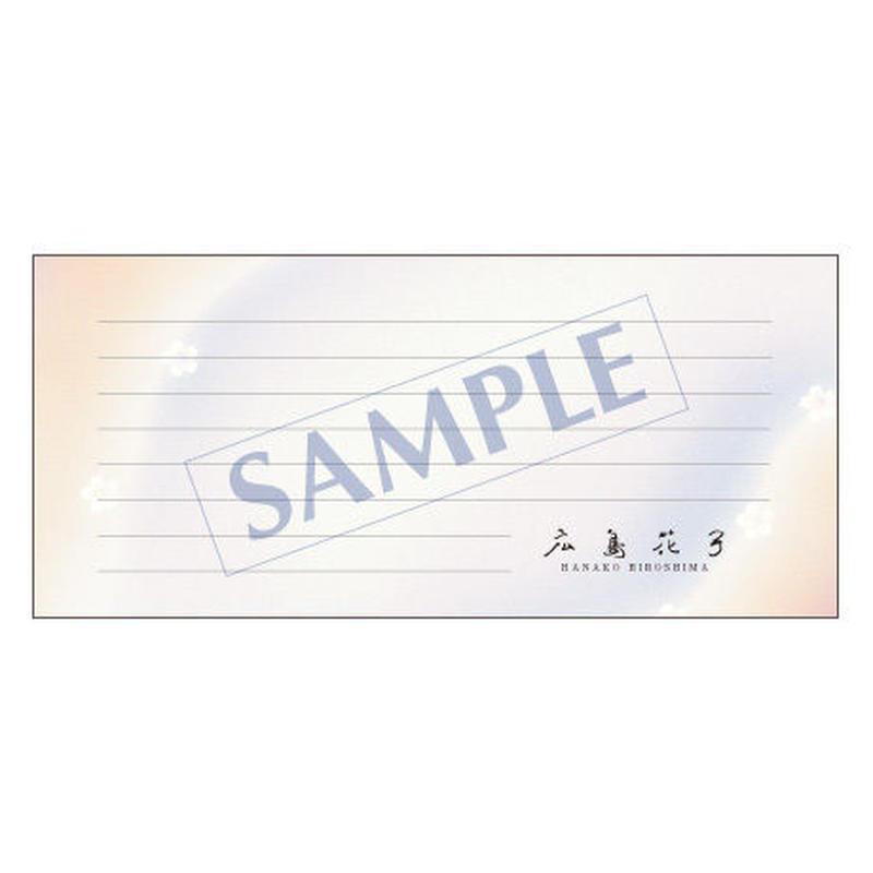 一筆箋 レギュラー PS-0020 1ケース(50枚)