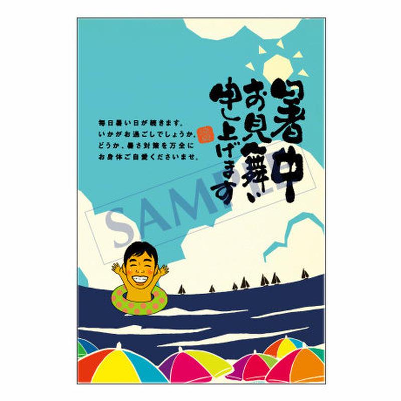 メッセージカード/季節の便り/13-0618(似顔絵ver)/1セット(10枚)