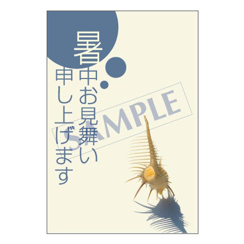 メッセージカード/季節の便り/14-0730/1セット(10枚)