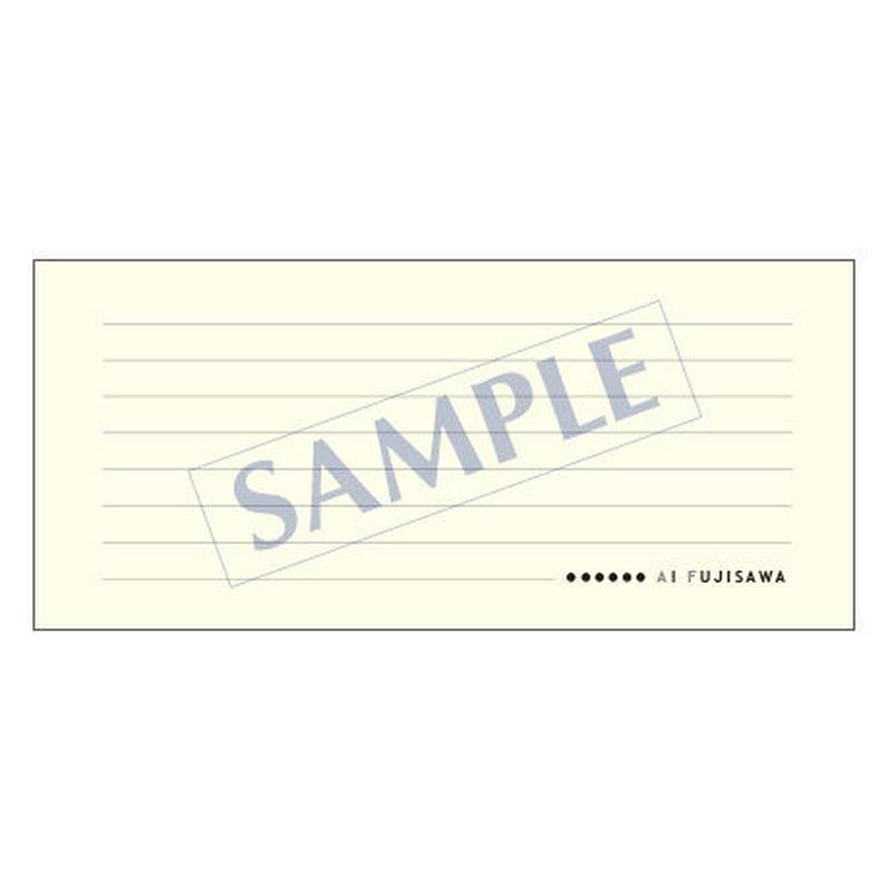 一筆箋  レギュラー  PS-0004 1ケース(50枚)