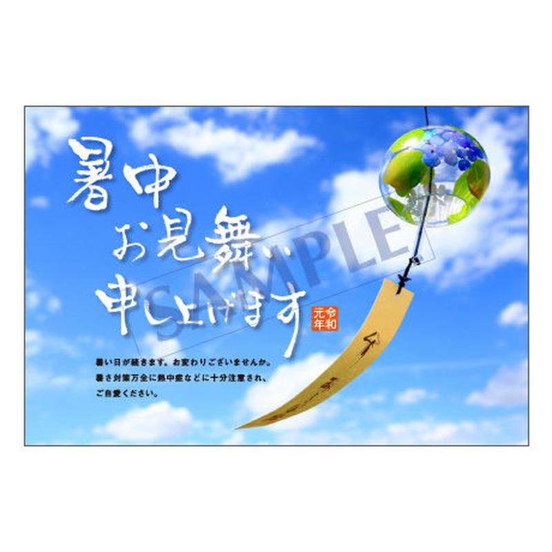 メッセージカード/季節の便り/19-0886/1セット(10枚)