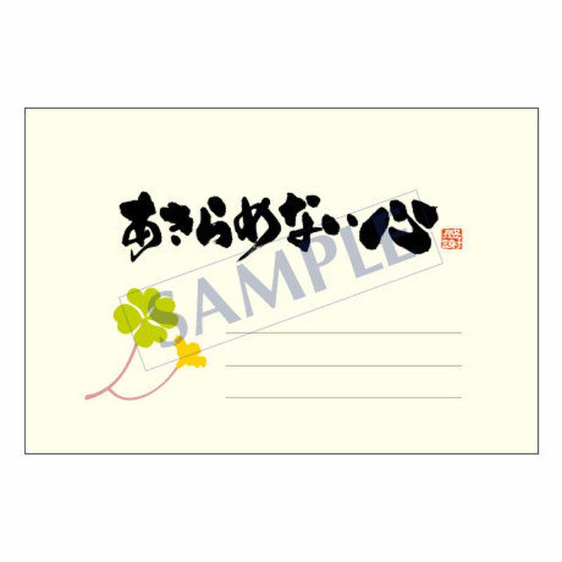 メッセージカード  出会い 感謝 お祝い ご挨拶 14-0651  1セット(10枚)