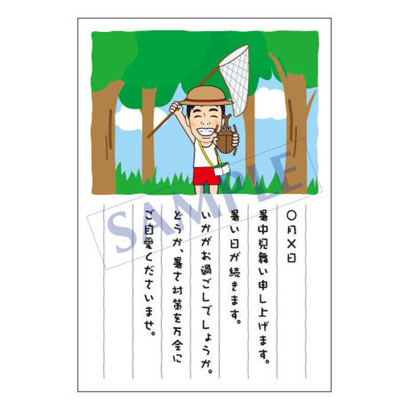 メッセージカード/季節の便り/15-0754(似顔絵ver)/1セット(10枚)