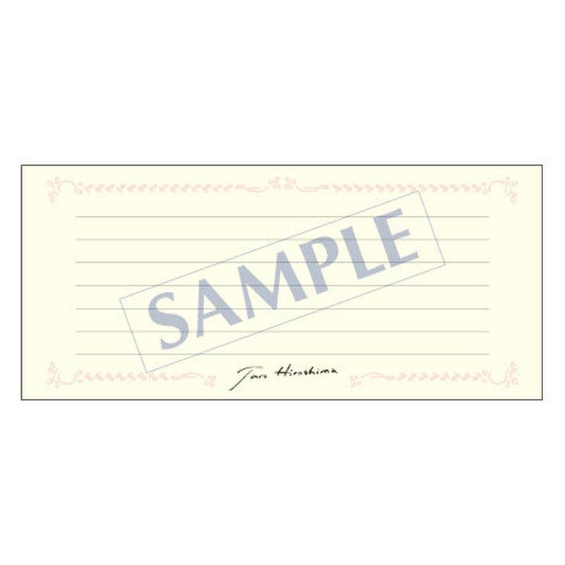 一筆箋 レギュラー PS-0057 1ケース(50枚)