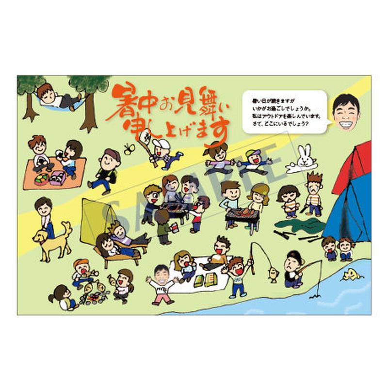 メッセージカード 季節の便り 17-0790(似顔絵ver) 1セット(10枚