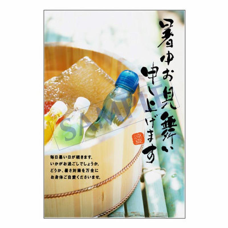 メッセージカード/季節の便り/13-0630/1セット(10枚)