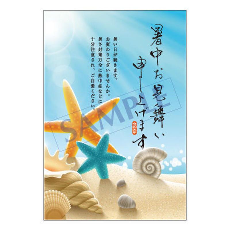 メッセージカード/季節の便り/19-0876/1セット(10枚)