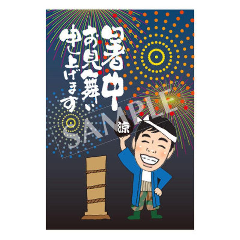 メッセージカード 季節の便り 17-0792(似顔絵ver)  1セット(10枚)