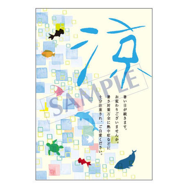 メッセージカード/季節の便り/19-0887/1セット(10枚)