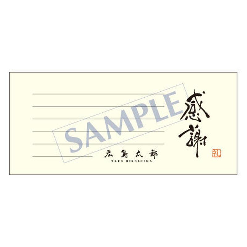 一筆箋 レギュラー PS-0100 1ケース(50枚)