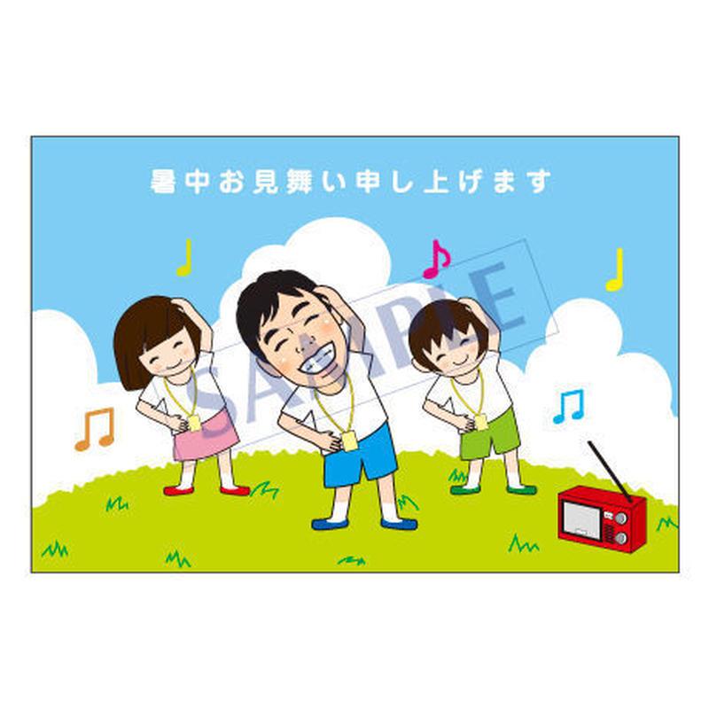 メッセージカード/季節の便り/15-0746(似顔絵ver)/1セット(10枚)