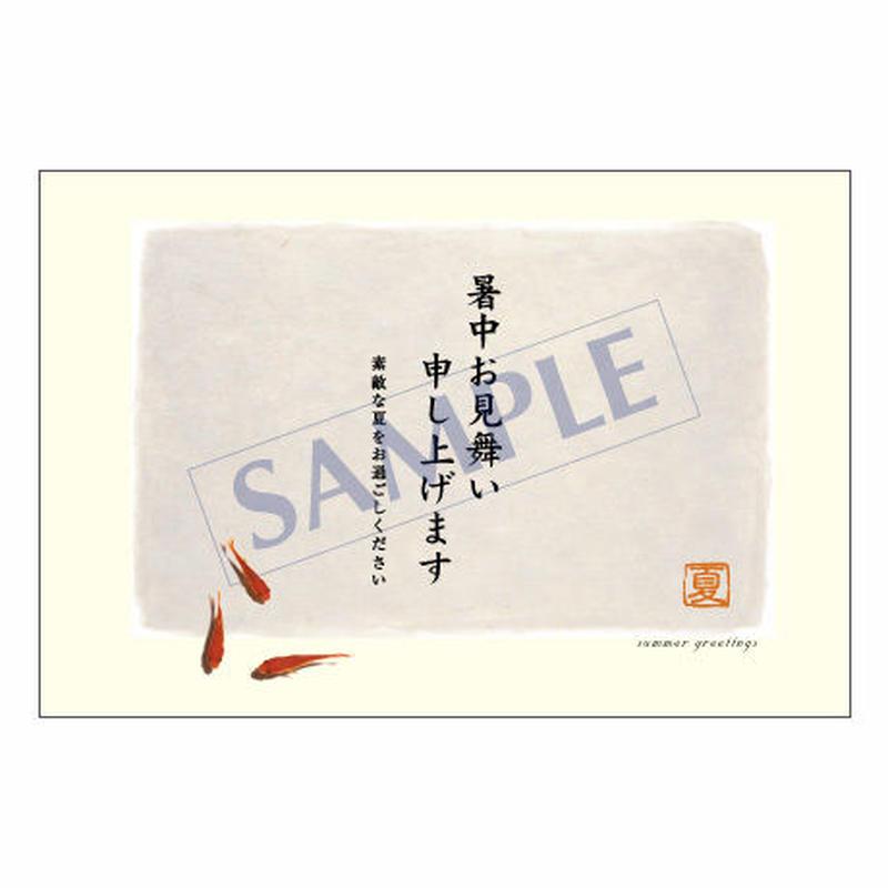 メッセージカード/季節の便り/07-0226/1セット(10枚)